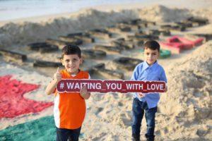 photo of gaza children
